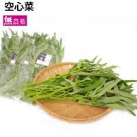 空芯菜(無農薬栽培)120g×5袋 茨城:ユニオンファーム  空芯菜には、沢山のβカロテンが含まれて...