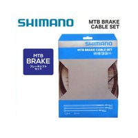 <br><br>[グッズ・パーツ(メーカー)][SHIMANO][ケーブル]...