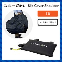 【DAHON】ダホン BAG バッグ 輪行カバー Slip Cover Shoulder 16インチ...