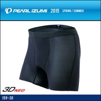【PEARLIZUMI】パールイズミ  159-3D 3Dメッシュインナーパンツ 2ブラック