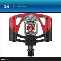 【送料無料】【crankbrothers】クランクブラザーズ ペダル mallet3 マレット3 ブ...