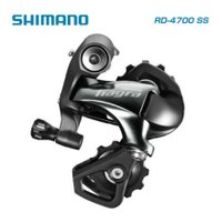 <br><br>[グッズ・パーツ(メーカー)][SHIMANO][ROADコ...