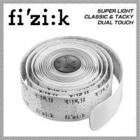 【fizik】フィジーク BAR TAPE バーテープ SUPER LIGHT CLASSIC & ...