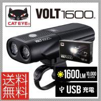 【送料無料】【CATEYE】 キャットアイ LIGHT HL-EL1010RC VOLT1600 ボ...