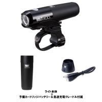 【送料無料】【CATEYE】 キャットアイ LIGHT HL-EL461RC VOLT400set ...