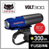 【限定】【CATEYE】【キャットアイ】【フロントライト】【USB充電】【自転車】