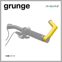 【grunge】【グランジ】【BAREND】【バーエンド】【クランプ径:22.2mm】【自転車】&l...
