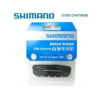 【SHIMANO】【シマノ】【BRAKESHOE】【ブレーキシュー】【シビアコンディション用】【交換...