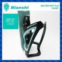【数量限定】【BIANCHI】【ビアンキ】【BOTTLE CAGE】【ボトルケージ】【自転車】