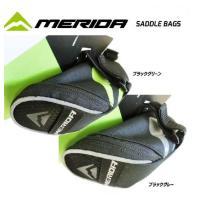 【MERIDA】メリダ Saddle Bag サドルバッグ