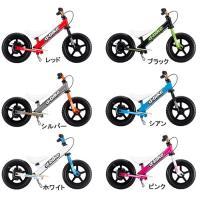 D-Bike KIX (ディーバイク キックス) 【送料無料!(※北海道・沖縄県は除く)】アイデス D-Bike 乗用玩具 幼児 自転車