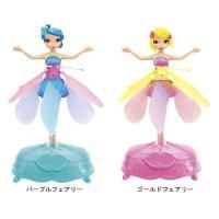 妖精がふわぁ〜っと飛び出しますよぉ〜〜〜。<br> どこまでも飛んでいく妖精を子供たちは...