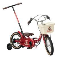〜ロングセラー「いきなり自転車シリーズ」がフルモデルチェンジ!〜 ◆2歳でピッタリ足が着くから、初め...