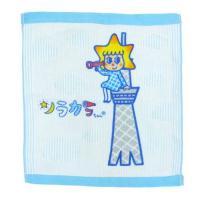 「あすつく」東京の新観光名所として定着した「東京スカイツリー」の公式キャラクター「ソラカラちゃん」が...