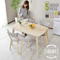 ダイニングテーブルセット 5点セット テーブル チェア セット 4人掛け ナチュラル カントリー リベルテ5点セット