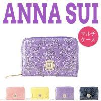 アナスイ 財布 コインケース ルーミー 310493   ■シリーズ名 ・ルーミー  ■品番 ・31...