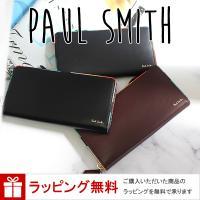 ポールスミス ラウンドジップ 長財布 メンズ アーティストストライプポップ P517  ■品番 ・ア...