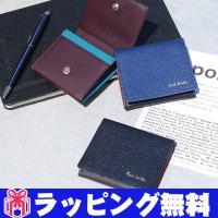 ポールスミス コインケース   ■品番 ・カラーフラッシュ ・873106 PSC411 ・PR10...