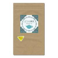無農薬・国産ビワの葉(徳島県産)100%の健康茶。 内容量:3g×25ティーパック。 2個セット 4...