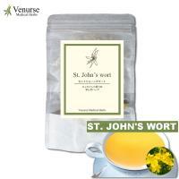セントジョーンズワートティー 15 ティーバッグ 送料無料 ポイント消化 西洋オトギリソウ サンシャインサプリメント ハーブティー