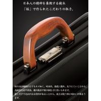 取っ手に桜の木を使用!ビジネスバッグ【日本製】Lサイズ