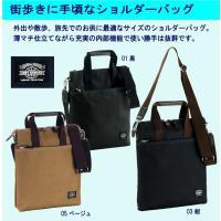 日本製ショルダーバッグ  メンズ  帆布 撥水  斜めがけ  豊岡製鞄