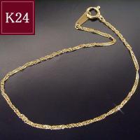 """純金とは、混じり物の無い金で、いわゆる""""金無垢""""。純金の輝きで女性の華奢な手首をさらに美しく!  K..."""