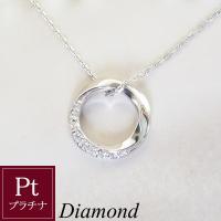 憧れのプラチナに天然ダイヤモンドをセットしたシンプルペンダント!品質保証書付。プラチナダイヤモンドの...