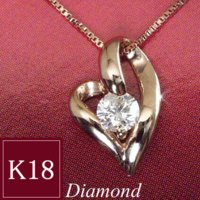 K18ピンクゴールド 天然 ダイヤモンド ネックレス 一粒 オープンハート 18金ネックレス アクセサリー 即納