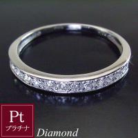 【プラチナ950】計0.2カラットエタニティリング。透明感のあるダイヤモンドを13石、計0.2カラッ...