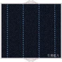 Vega AS2270-28 Aラインスカート ネイビー×ブルー 春夏 秋冬 BONMAX ボンマックス オフィスウェア 事務服 通勤服