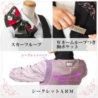 Airswing Suits ジャケット EAJ-644 10 ダイヤモンドブラック カーシーカシマ KARSEE 春夏 秋冬 オフィスウェア 事務服