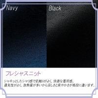タイトスカート (52cm丈) 15970 ブラック (21・23号) 通気性 セロリー SELERY オフィスウェア 事務服 通勤服 企業制服