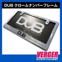 DUB ナンバーフレーム フロント用  クロームタイプ  材質 : ABS  状態 : DUB JA...
