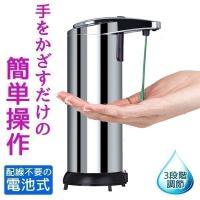 衛生的な手洗いをサポート フルオートで液体滴下、ノータッチでいつも清潔 手をかざすだけの自動センサー...