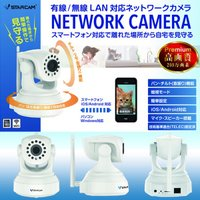 ●高画質200万画素フルHDの撮影に対応。 小さなものも綺麗に見ることができます。 ●日本国内で使用...