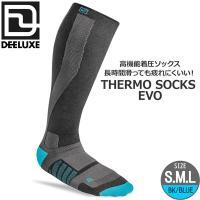 【正規代理店商品】 ■DEELUXE【ディーラックス】  THERMO SOCKS EVO スノーボ...