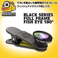 ●商品番号:D11607000 ●メーカー:BLACKEYE(ブラックアイ)  ●モデル:BLACK...