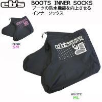 【正規代理店商品】 ■  eb's【エビス】BOOTS INNER SOCKS  『ブーツの防水機能...