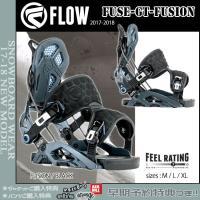 人気のFUSEのハイバックを強化したモデル。ハイレスポンス 【正規代理店商品】 ●商品番号:FLW-...