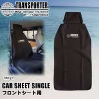 ●商品番号:PCA-TP109 ●メーカー:TRANSPORTER(トランスポーター)  ●サイズ:...