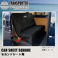 ●商品番号:PCA-TP110 ●メーカー:TRANSPORTER(トランスポーター)  ●サイズ:...