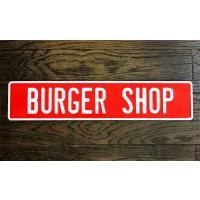 バーガーショップ BURGER SHOP ハンバーガー屋さん ストリートサイン エンボス加工 アメリカンブリキ看板