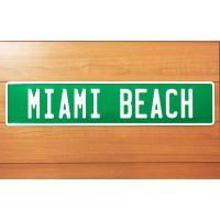 マイアミビーチ MIAMI BEACH フロリダ州 ストリートサイン グリーン エンボス加工 アメリカンブリキ看板