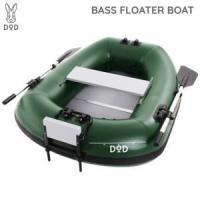 釣りの幅を無限に広げる。エレキ対応の高性能バスフローターボート。ボート本体は柔軟性に優れ収納時にはコ...