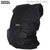 雨、風等からバッグを守るという本来の目的はそのままに安全走行にも配慮したデザインを持つバックパックレ...