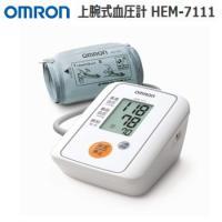 スイッチひとつで簡単操作。見やすく、使いやすい気配り設計。ご家庭での血圧測定をはじめたい方に最適な使...
