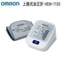 スイッチひとつで簡単操作。前回値メモリ機能付き。使いやすいワンプッシュスイッチ。測定の開始と停止を一...