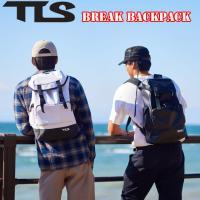 塗れた物を入れてもOKの防水性のバッグパック。 外からの水にも強いから、雨の日のバッグとして、 タウ...