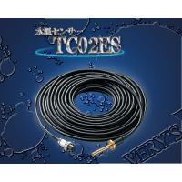 仕様  コード15m 8P  TCT01とともにご使用ください 海水対応品